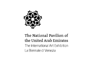 The National Pavilion of UAE